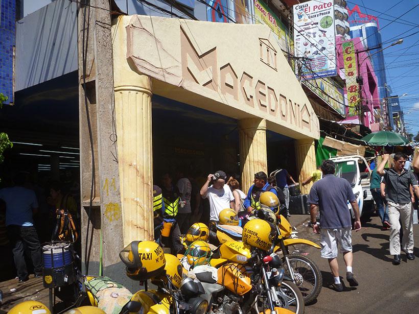 Fachada da loja Macedônia no Paraguai