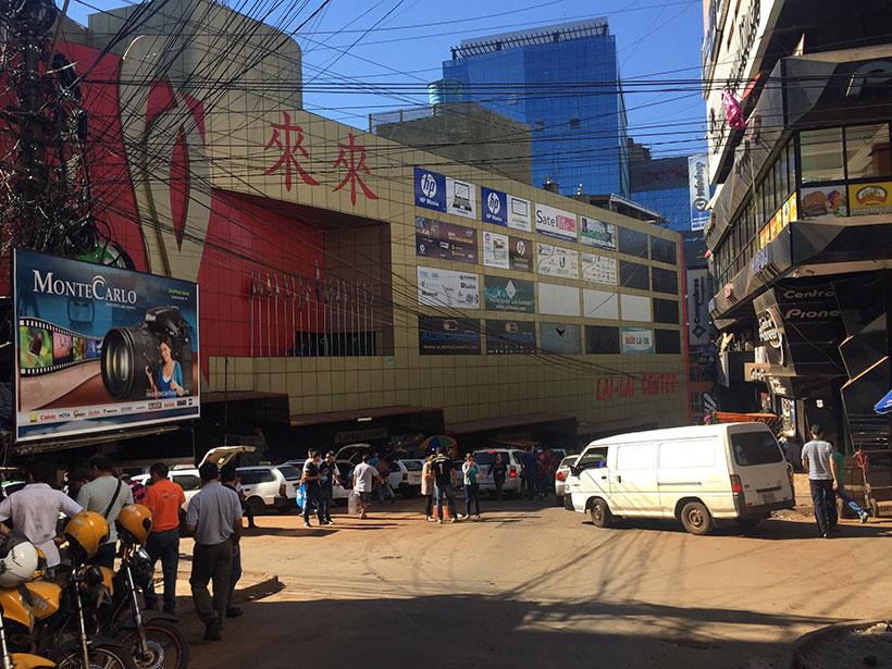 Lojas para comprar no Paraguai