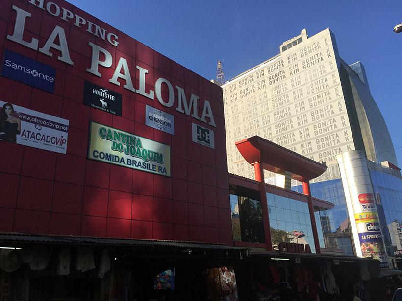 Shopping La Paloma no Paraguai / Lojas para comprar no Paraguai